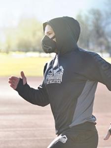 Trainingsmaske Test Phantom Trainingsmaske Läufer